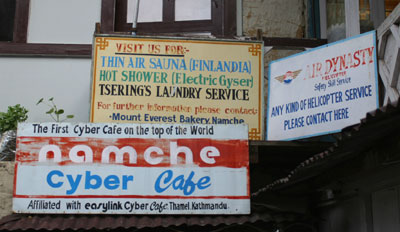 Image #030428_045 — The Cyber Cafe advertisement in Namche Bazzard.